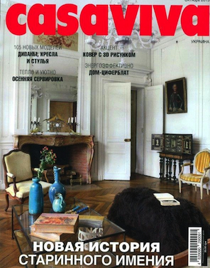 1309_CASAVIVA-RUSSIA-00_cover_Chateau de Varennes_grey lounge_296x377