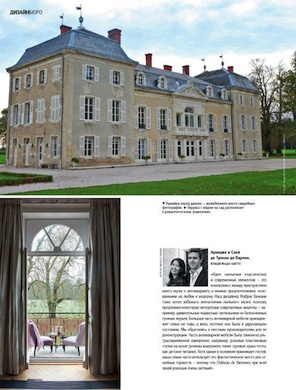 Domus_beautiful holiday villa rental France_Burgundy Chateau Varennes_p12